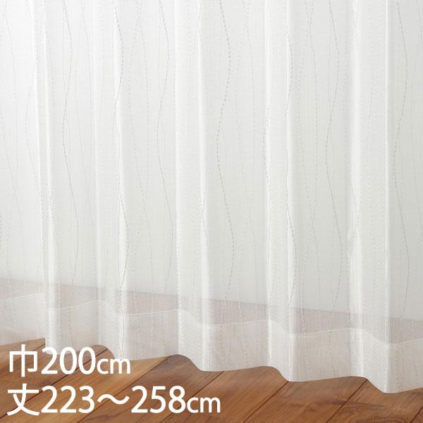 KEYUCA(ケユカ) カーテン レース アイボリー ウォッシャブル UVカット 巾200×丈223~258cm TD9532[レースカーテン UVカット 洗える ウォッシャブル おしゃれ オシャレ モダン シンプル デザイン アイボリー 新生活 引越し祝い ギフト]