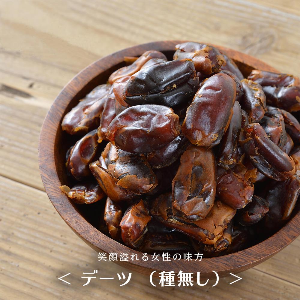 送料無料 日本全国 送料無料 ナッツ ドライフルーツ ナツメ なつめ なつめやし ナツメやし ナツメヤシの実 ドライ ナツメヤシ フルーツ 超目玉 果実 種無し 無添加 デーツ 砂糖不使用 果物 1kg
