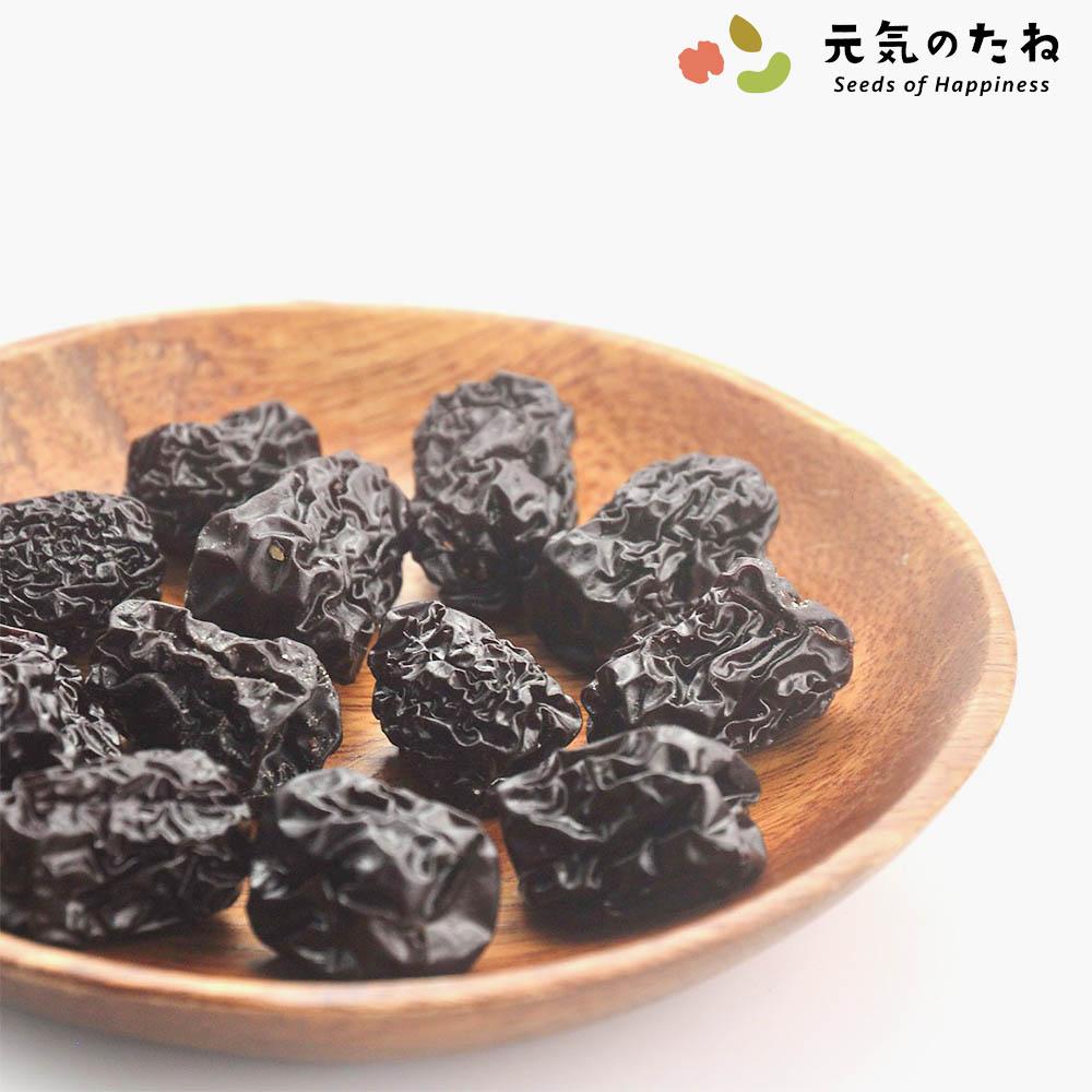 栄養 味とともに凝縮 無農薬栽培 好評受付中 黒 なつめ お徳用 ナツメ 棗 送料無料 1kg ドライフルーツ 期間限定で特別価格
