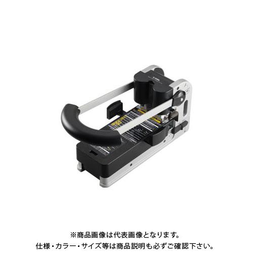 カール事務器 強力パンチ HD-530N 本体 HD-530N