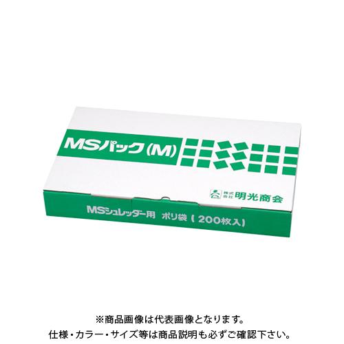 明光商会 MSパック 透明 M 【200枚入】 M