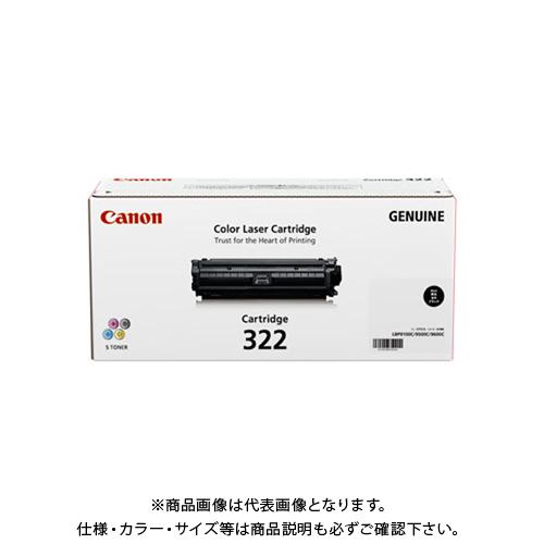 キヤノンマーケティングジャパン トナーカートリッジ322 ブラック CRG-322BLK