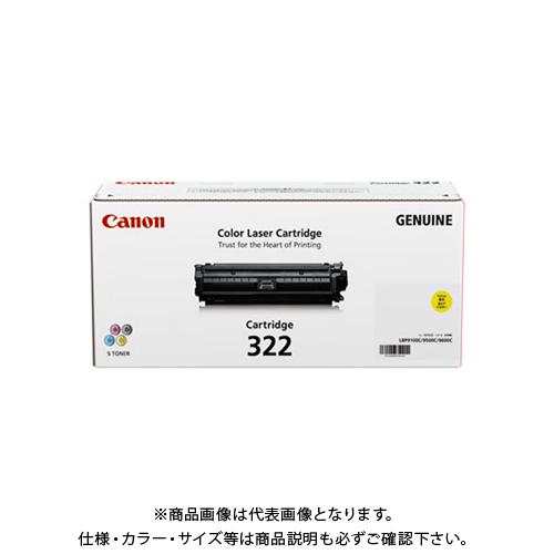 キヤノンマーケティングジャパン トナーカートリッジ322 イエロー CRG-322YEL