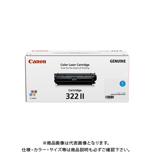 キヤノンマーケティングジャパン トナーカートリッジ322 シアン CRG-322II CYN