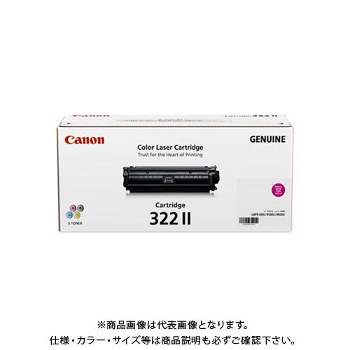 キヤノンマーケティングジャパン トナーカートリッジ322 マゼンタ CRG-322II MAG