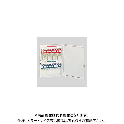 ナカバヤシ キーステーション 280X55X350 KS-16