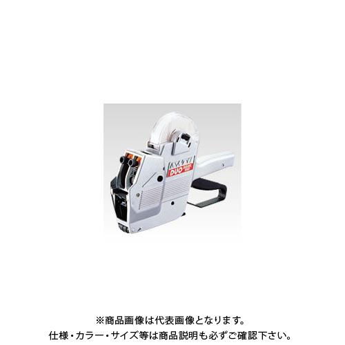 サトー ハンドラベラー ディオベラー220・8列 LT11-LB15N