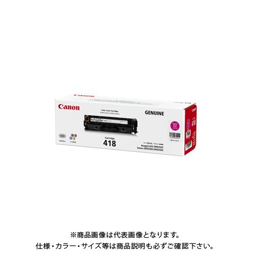 キヤノンマーケティングジャパン トナーカートリッジ418 マゼンタ CRG-418MAG