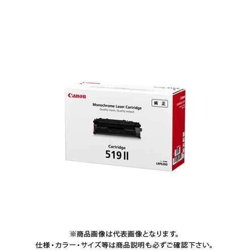 キヤノンマーケティングジャパン トナーカートリッジ519II CRG-519II