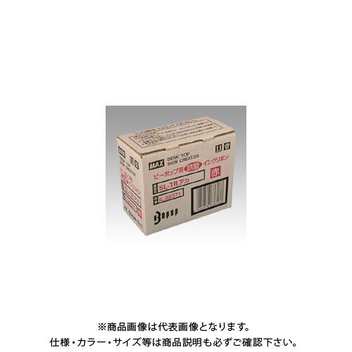 マックス ビーポップ用インクリボン(詰替タイプ) SL-TR アカ(2コイリ)