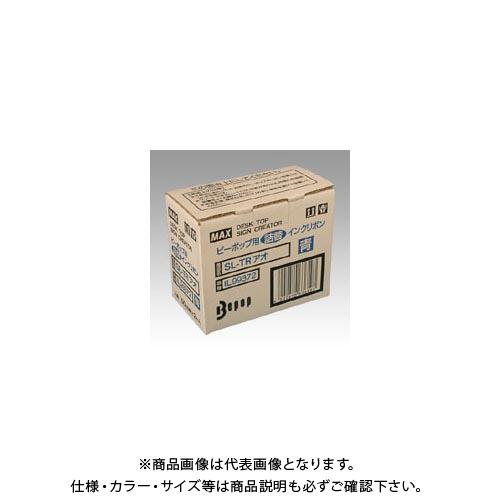 マックス ビーポップ用インクリボン(詰替タイプ) SL-TR アオ(2コイリ)