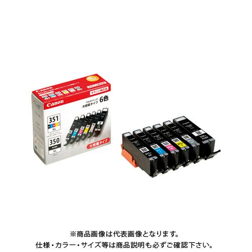 キヤノンマーケティングジャパン インクタンクBCI351XL350XL6 BCI-351XL+350XL/6MP