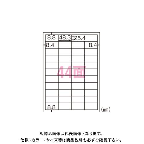 ヒサゴ マルチプリンタラベル 44面 FSCK901