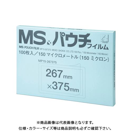 明光商会 MSパウチフィルム B4判 MP15-267375