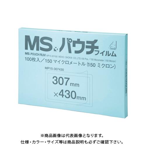 明光商会 MSパウチフィルム A3判 MP15-307430
