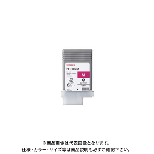 期間限定特別価格 キヤノンマーケティングジャパン インクタンク PFI-102M 2020A/W新作送料無料