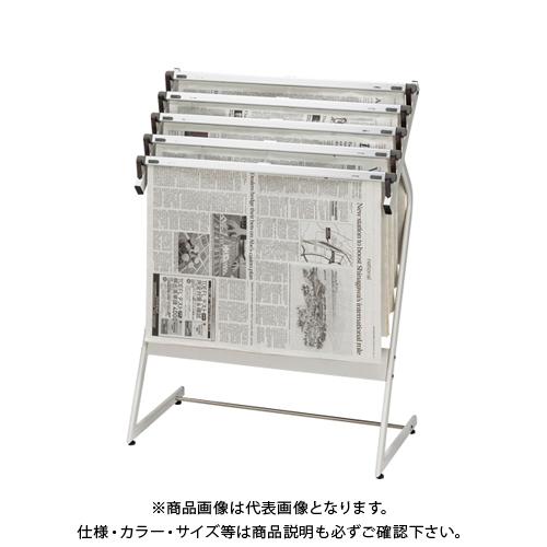 クラウン 新聞架(スチール製)5段タイプ CR-SN551-W