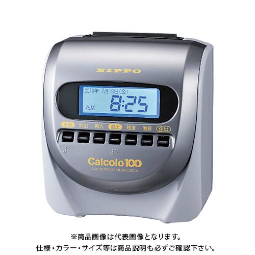 ニッポー タイムレコーダー カルコロ100 カルコロ100