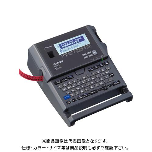 キングジム ラベルライターテプラPRO SR970 SR970