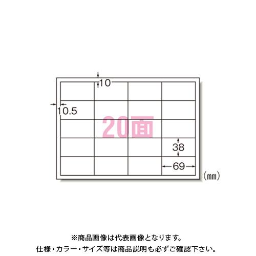 エーワン PPCラベル A4-20面R/500入 28765