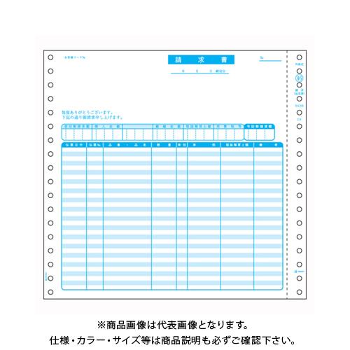 ヒサゴ 請求書(品名別・税抜) SB46