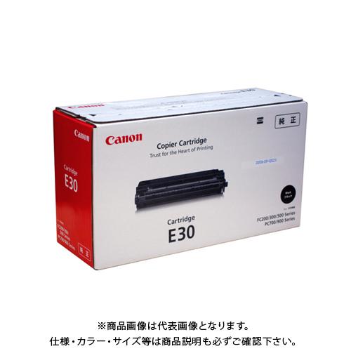 キヤノンマーケティングジャパン トナーカートリッジ E30 ブラック CRG-E30BLK