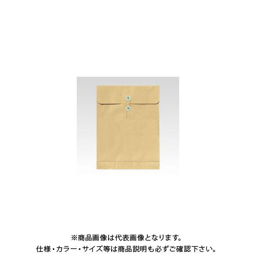 菅公工業 クラフトパッカー業務用 エコマーク付 ホ079