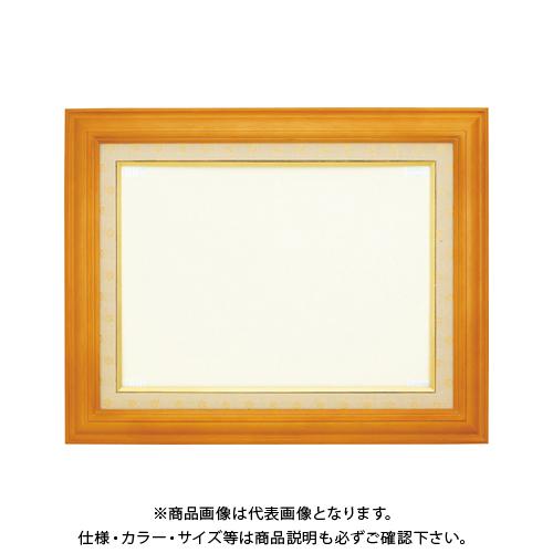 クラウン 高級賞状額 CR-GA70-MG