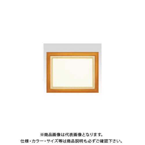 クラウン 高級賞状額 CR-GA71-MG
