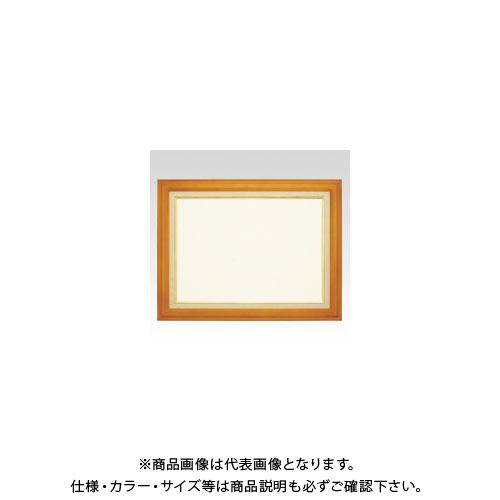 クラウン 高級賞状額 CR-GA72-MG