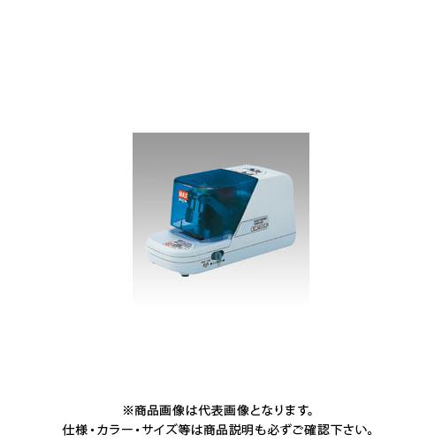 マックス 電子ホッチキス      ★ EH-70F