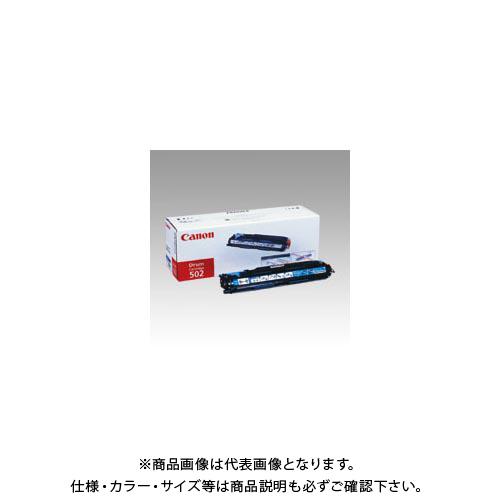 キヤノンマーケティングジャパン ドラムカートリッジ502 シアン CRG-502CYNDRM