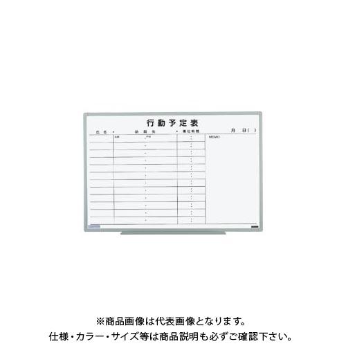 日学 軽量環境ボード EL-13K