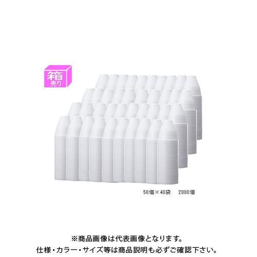 サンナップ インサートカップ 2000個入 IC-2000