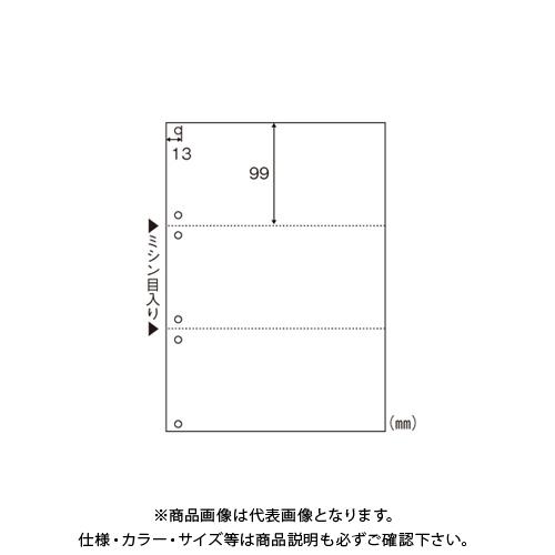 ヒサゴ マルチプリンタ帳票A4白紙3面 6穴 BP2005WZ