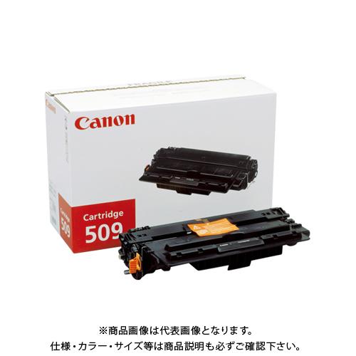 キヤノンマーケティングジャパン トナーカートリッジ509 CRG-509