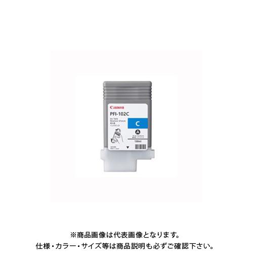 キヤノンマーケティングジャパン インクタンク マート PFI-102C お得セット