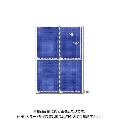 ヒサゴ 目隠しラベルはがき用4面/地紋 LB2401