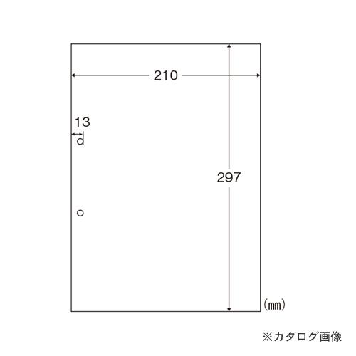 ヒサゴ エコノミーマルチプリンタ帳票A4白紙2穴 BPE2001