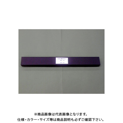マイツコーポレーション 電動裁断機用替刃セット CE-43DX用 カエバセットCE-43DXヨウ
