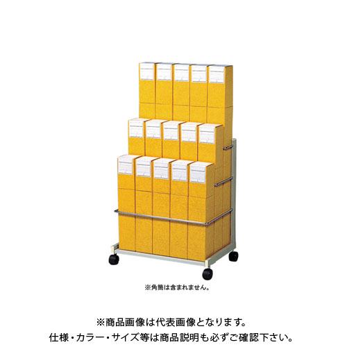 静岡コピーセンター 図面筒整理ワゴンKW-2 KW-2