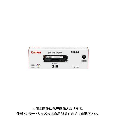 キヤノンマーケティングジャパン トナーカートリッジ318 ブラック CRG-318BLK