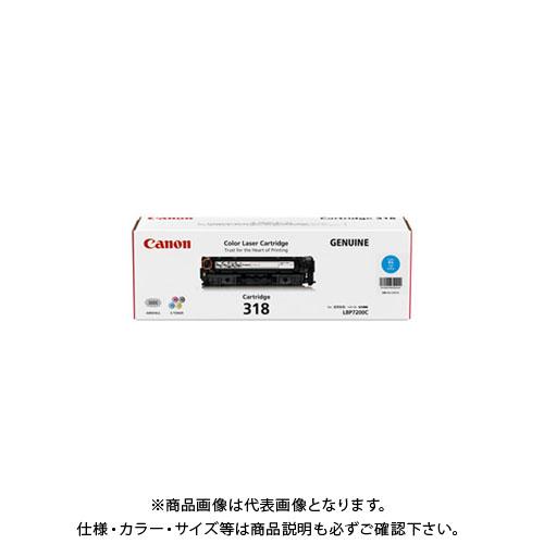キヤノンマーケティングジャパン トナーカートリッジ318 シアン CRG-318CYN