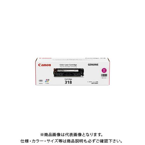 キヤノンマーケティングジャパン トナーカートリッジ318 マゼンタ CRG-318MAG