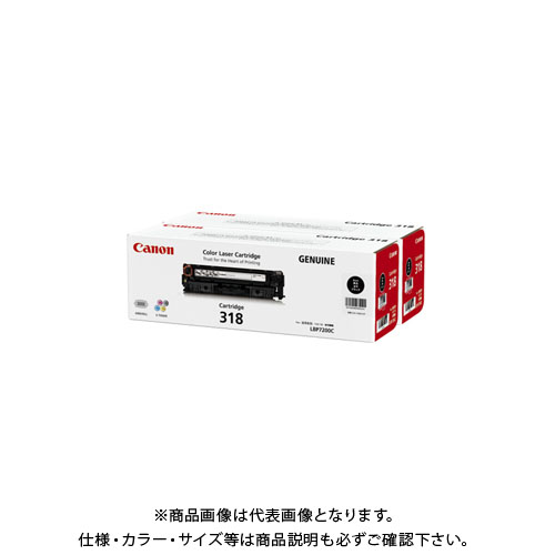 キヤノンマーケティングジャパン トナーカートリッジ318 ブラックVP CRG-318BLKVP