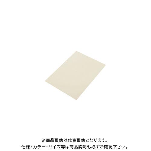アコ・ブランズ・ジャパン シュアーバインドカバー 白 S45A4B シロ