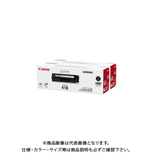 キヤノンマーケティングジャパン トナーカートリッジ418 ブラックVP CRG-418BLKVP