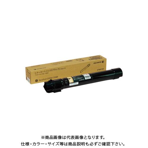 CT201125純正 ゼロックス XE-TNC2250BKJ 富士ゼロックス