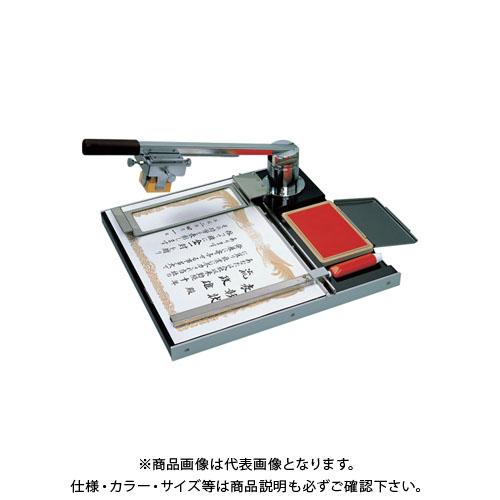 サンビー プッシュタンプ捺印器 PS-001