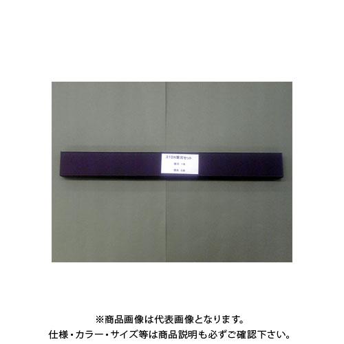 マイツコーポレーション 電動裁断機用替刃セット K-31ES用 カエバセットK-31ESAヨウ